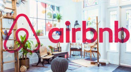 Η Airbnb απαγορεύει τα πάρτι στα ακίνητα που διαχειρίζεται