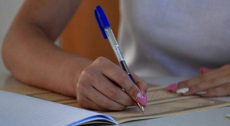 Την Τρίτη 25 Αυγούστου οι προσλήψεις αναπληρωτών εκπαιδευτικών