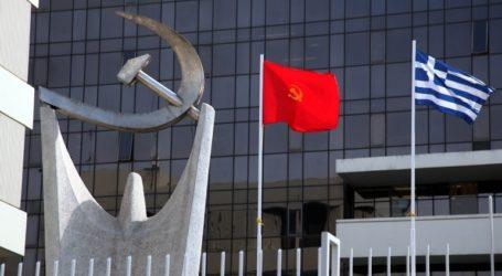 Η ευρωκοινοβουλευτική ομάδα κατηγορεί την Ε.Ε. ότι εξισώνει τον κομμουνισμό με τον φασισμό