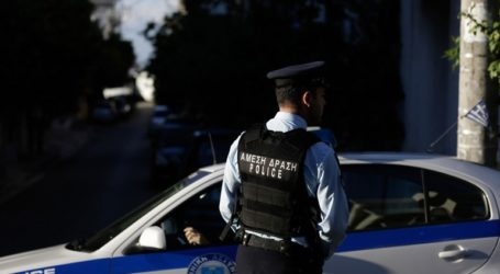 Ελεύθεροι οι συλληφθέντες από την αστυνομική επιχείρηση στην κατάληψη «Libertatia»