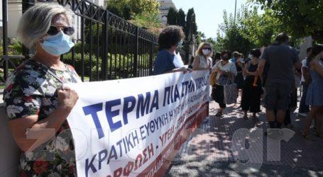 Διαμαρτυρία των αδιόριστων εκπαιδευτικών στο Υπουργείο Εσωτερικών