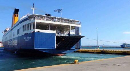 Νεκρός ο 30χρονος εγκαυματίας από το ατύχημα στο πλοίο Blue Horizon