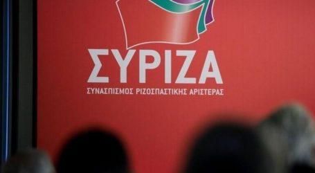ΣΥΡΙΖΑ: Η κυβέρνηση κατασκευάζει εχθρούς