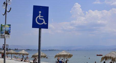 Νέες θέσεις στάθμευσης για ΑμεΑ από τον Δήμο Αθηναίων