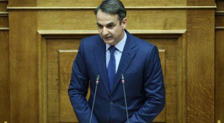 """""""Είχε χρόνο να την κάνει ο ΣΥΡΙΖΑ αλλά δεν την έκανε"""""""