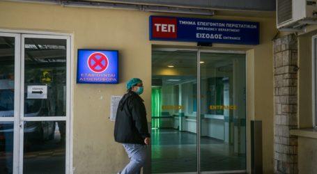 Ένας ακόμη θάνατος από κορωνοϊό στο νοσοκομείο «Παπανικολάου»