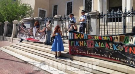 Διαμαρτυρία και προσφυγή στο ΣτΕ για την κατάργηση των εικαστικών από τα σχολεία