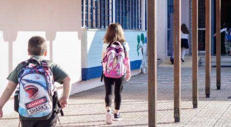Έτσι θα ανοίξουν τα σχολεία – 25 απαντήσεις από το Υπουργείο Παιδείας