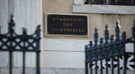 Το ΣτΕ απέρριψε τις αιτιάσεις που υπέβαλανυποψήφιοι του 3ου επιστημονικού πεδίου των Πανελλαδικών