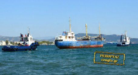 Απομακρύνθηκε από τον κόλπο της Ελευσίνας το επιβλαβές πλοίο «ΑΝΑΣΤΑΣΙΑ ΙΙΙ»
