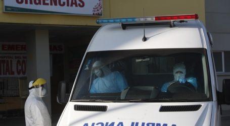 Περισσότερα από 7 εκατ. τα κρούσματα κορωνοϊού στη Λατινική Αμερική