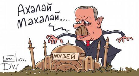 FAZ: «Ο φαινομενικός γίγαντας Ερντογάν»
