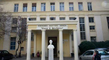 Νοσηλεύτρια του «Έλενα Βενιζέλου» θετική στον κορωνοϊό