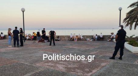 Πολιτικό άσυλο ζητούν 26 Τούρκοι που έφτασαν στη Χίο