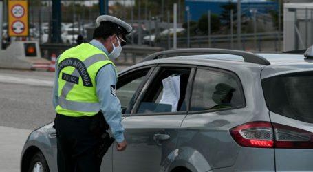 Συνελήφθησαν 23 άτομα και βεβαιώθηκαν 686 παραβάσεις του ΚΟΚ σε 24 ώρες