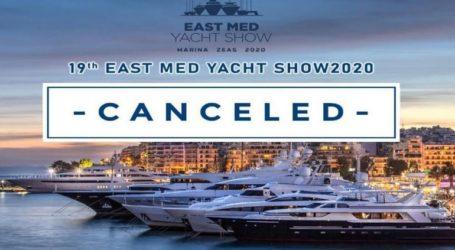 Ακυρώθηκε το East Med Yacht Show 2020 του Πόρου λόγω κορωνοϊού
