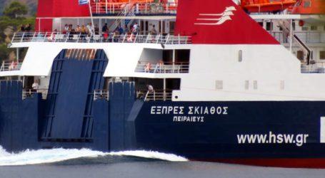 Βόλος: Δεκάδες πρόστιμα για μη τήρηση μέτρων σε επιβάτες του «Εξπρές Σκιάθος»