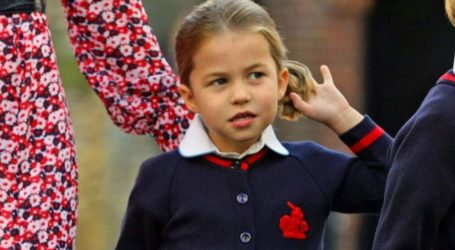 Πριγκίπισσα Charlotte : Πώς την αποκαλούν οι συμμαθητές της;