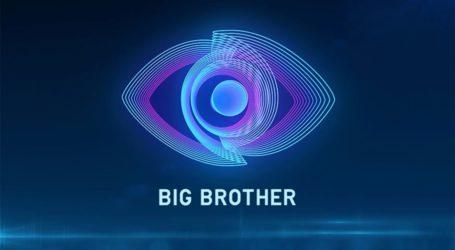 Απόψε η πρεμιέρα του Big Brother – Τι θα δούμε;