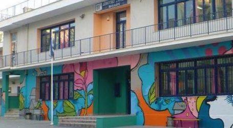 Βόλος: 18 μαθητές ανά τάξη λόγω κορωνοϊού