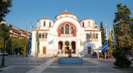 Η εορτή της Μεταμορφώσεως του Σωτήρος στη Μητρόπολη Δημητριάδος