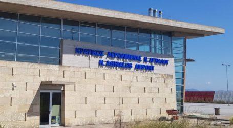 Προσπάθησε να πετάξει παράνομα από το αεροδρόμιο Ν. Αγχιάλου