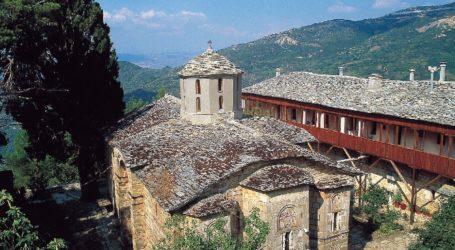 Πήλιο: Πανηγυρίζει η Μονή του Αγίου Λαυρεντίου