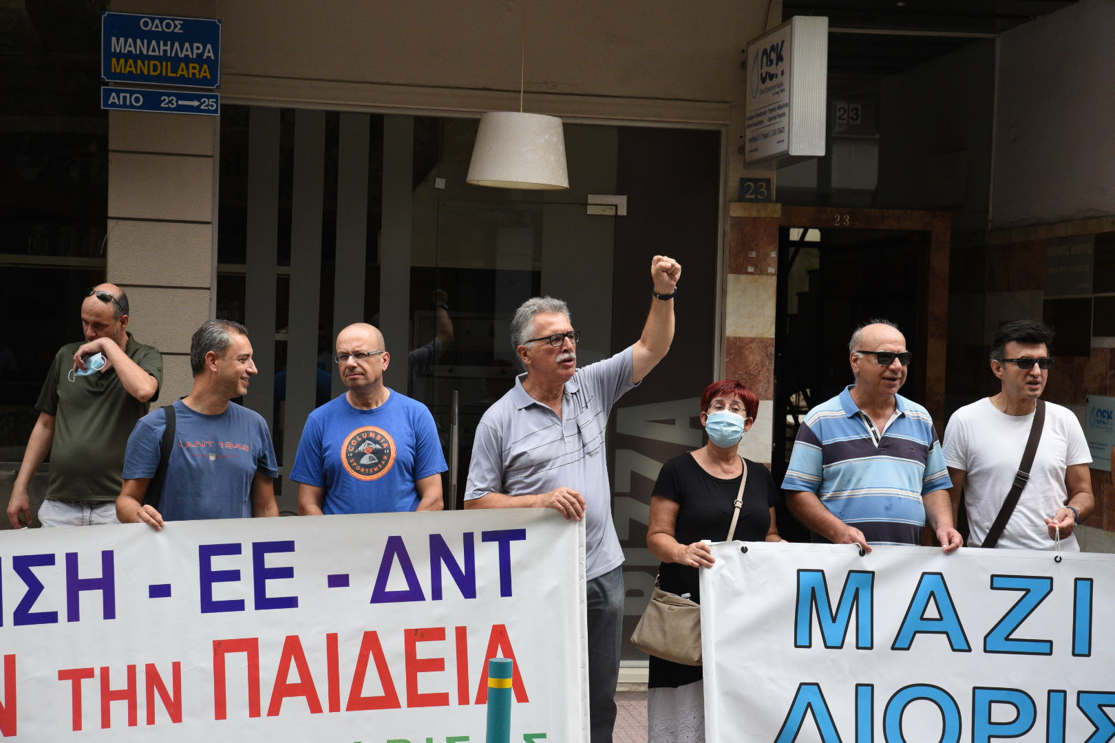 Νέα διαμαρτυρία εκπαιδευτικών στη Λάρισα - Ζητούν μέτρα για την ασφαλή λειτουργία των σχολείων και σπάσιμο τμημάτων (φωτο - βίντεο)