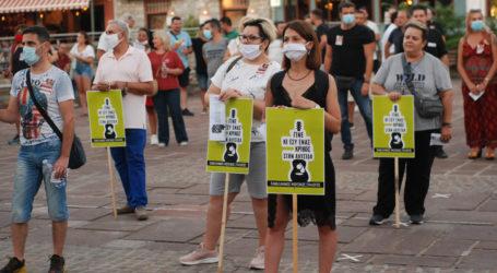 Διαμαρτυρήθηκαν οι καλλιτέχνες της Θεσσαλίας – Τι ζητούν από την κυβέρνηση [εικόνες]