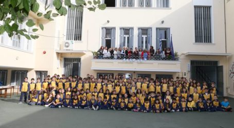 H ιστορία του Δημοτικού Σχολείου «Άγιος Ιωσήφ» συνεχίζεται!