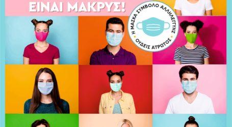 Λάρισα: Ένα νέο κρούσμα κορωνοϊού το τελευταίο 24ωρο – 13 συνολικά στη Θεσσαλία