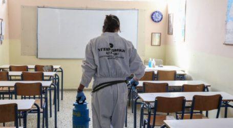 Κορωνοϊός: Με κρούσμα θα κλείνει τμήμα όχι σχολείο