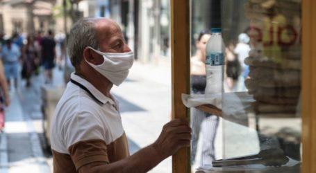 Σε ποιες επιχειρήσεις είναι υποχρεωτική η μάσκα – Κυρώσεις και εξαιρέσεις