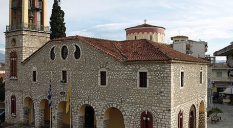 """Στο """"σφυρί"""" βγάζει η Μητρόπολη Λάρισας ακίνητο φιλέτο στο κέντρο του Τυρνάβου λόγω χρεών"""