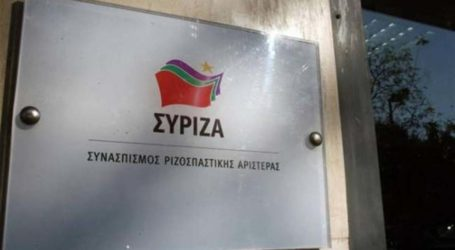 Τι δεν πρέπει να γίνει στον ΣΥΡΙΖΑ-ΠΣ μέχρι το Συνέδριο