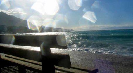 Μαγνησία: Περίεργο κοκτέιλ καιρού με καταιγίδες, υγρασία και 33 βαθμούς! – Αναλυτική πρόγνωση