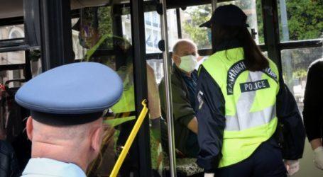 Βόλος: Έλεγχοι σε λεωφορεία – Δύο πρόστιμα για τις μάσκες