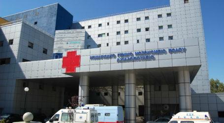 200 προσλήψεις ιατρών και νοσηλευτικού προσωπικού στα Νοσοκομεία της Θεσσαλίας στη μάχη κατά του κορωνοϊού