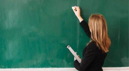Αυτή είναι η λίστα με τα ονόματα των αναπληρωτών εκπαιδευτικών στη Μαγνησία