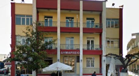 Ο δήμος Τυρνάβου για τους επιτυχόντες στο πρόγραμμα Απασχόλησης Κοινωφελούς Χαρακτήρα