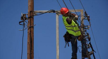 Διακοπή ρεύματος σήμερα Κυριακή στη Λάρισα