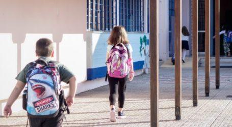 Άνοιγμα σχολείων: Αντίστροφη μέτρηση για το πρώτο κουδούνι – Ποια ημερομηνία «κλειδώνει»