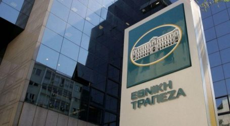 Μοριακός έλεγχος για τους εργαζόμενους της Εθνικής Τράπεζας στη Λάρισα
