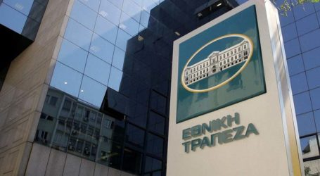 Λάρισα: Αρνητικά όλα τα τεστ για κορωνοϊό σε εργαζόμενους στην Εθνική Τράπεζα