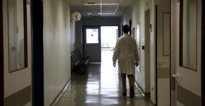 hospital 780x405