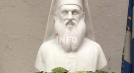 Πραγματοποιήθηκαν τα αποκαλυπτήρια της προτομής του Λαρίσης Ιγνατίου στη Σαλαμίνα (φωτο)