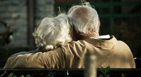 Συγκινητικό: Μαζί στη ζωή, μαζί και στο θάνατο ζευγάρι στην Αγιά