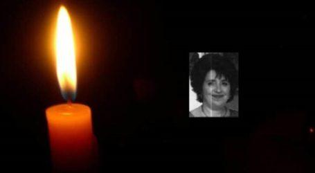 «Έφυγε» από τη ζωή 55χρονη Λαρισαία