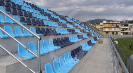 Νέες κερκίδες στο αθλητικό κέντρο της Σούρπης κατασκευάζει η Περιφέρεια Θεσσαλίας