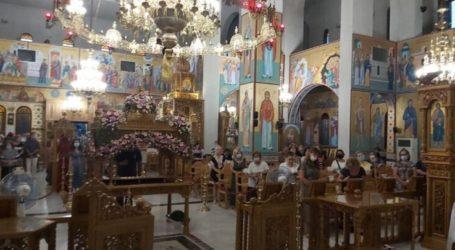 Λάρισα: Στον Ιερό Ναό Ζωοδόχου Πηγής χοροστάτησε ο Ιερώνυμος (φωτο)